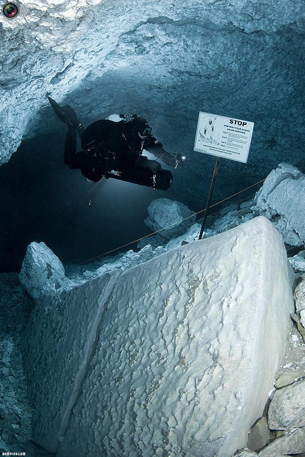 orda 020 Ординская пещера