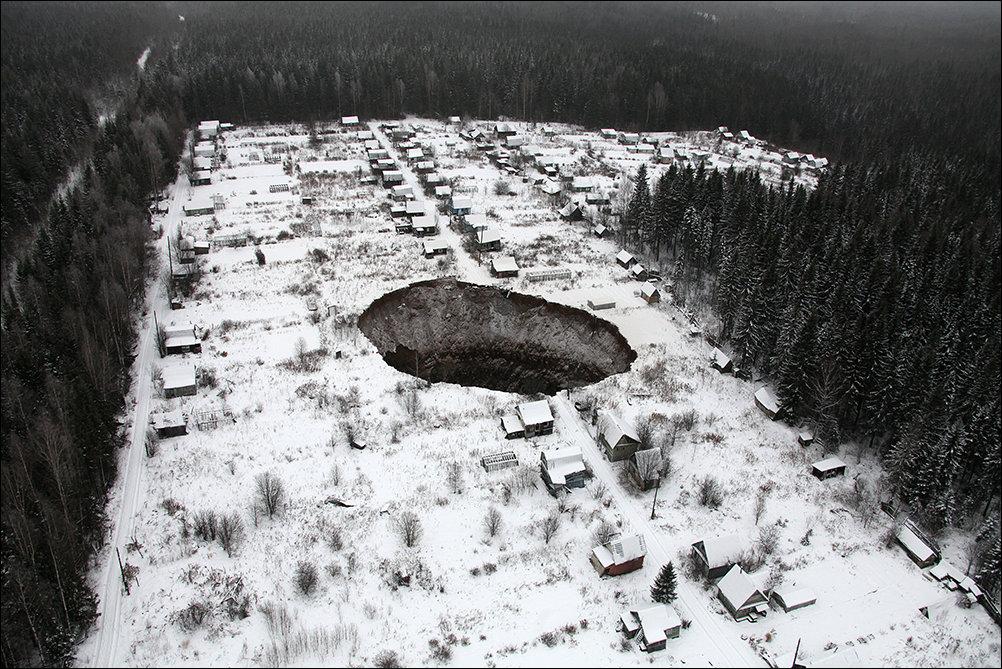 Провал грунта в Соликамске