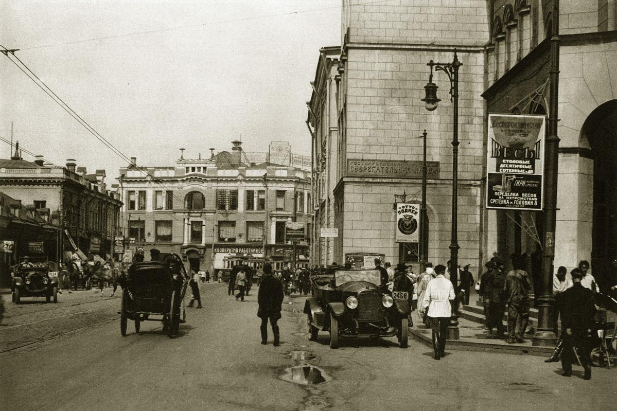 http://infoglaz.ru/wp-content/uploads/retro-fotografii-Moskvy_1.jpg