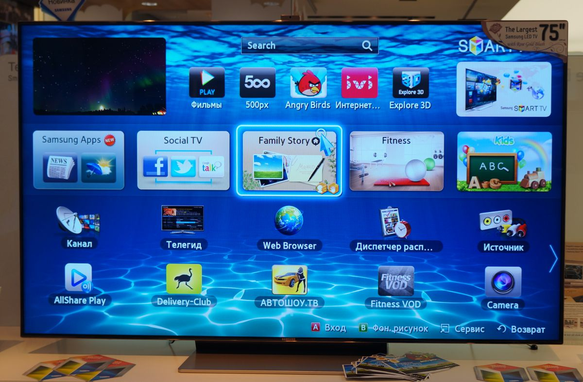 Как сделать хорошее качество на телевизоре 23