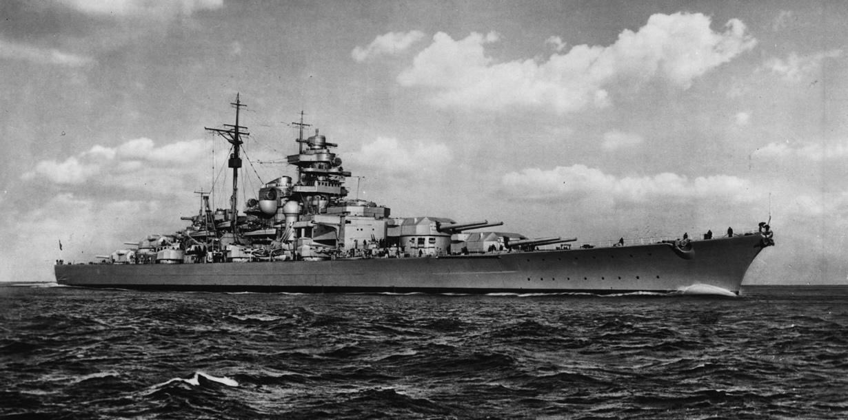 Квартиры немецкие корабли второй мировой войны все оценщики раз